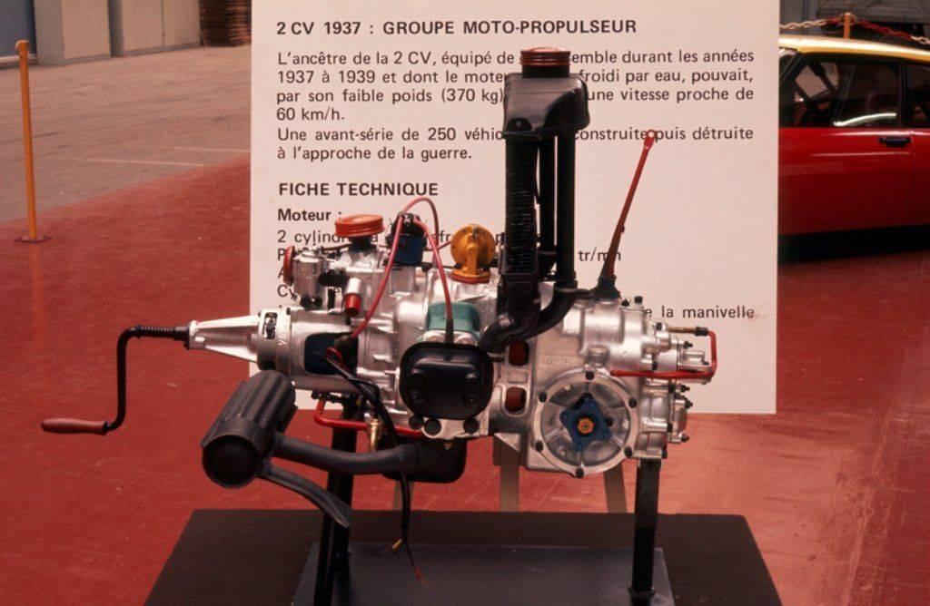 1937 moteur 2 CV 01.jpg