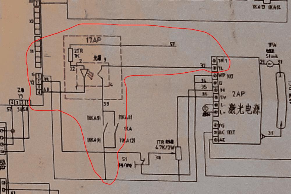 2020-11-28 17_31_44-laser.pdf - SumatraPDF.png