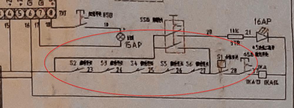 2020-11-28 21_22_19-laser.pdf - SumatraPDF.png