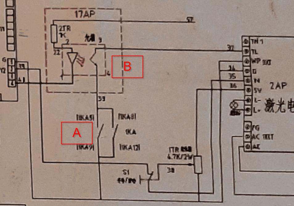 2020-11-29 10_23_49-laser.pdf - SumatraPDF.png