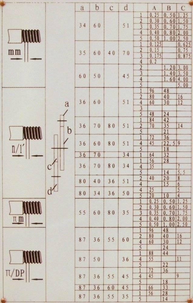 2793-2.jpg