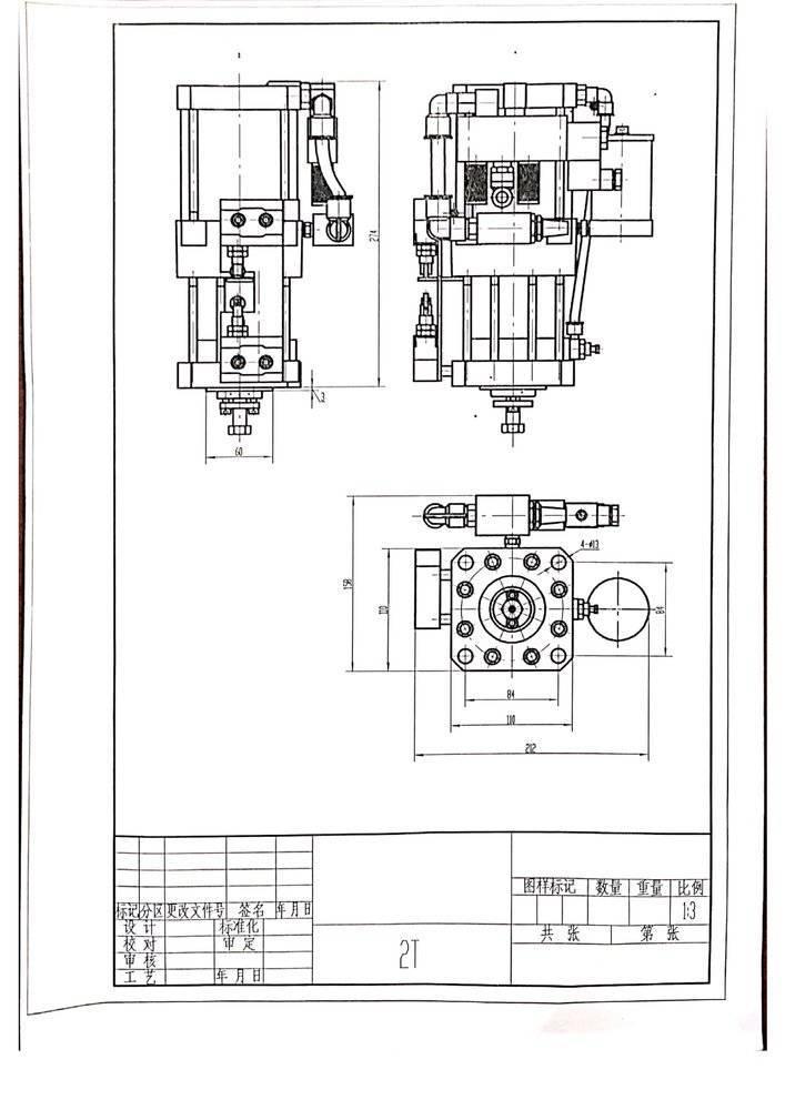 2T x 13 pneumatic cylinder.jpg