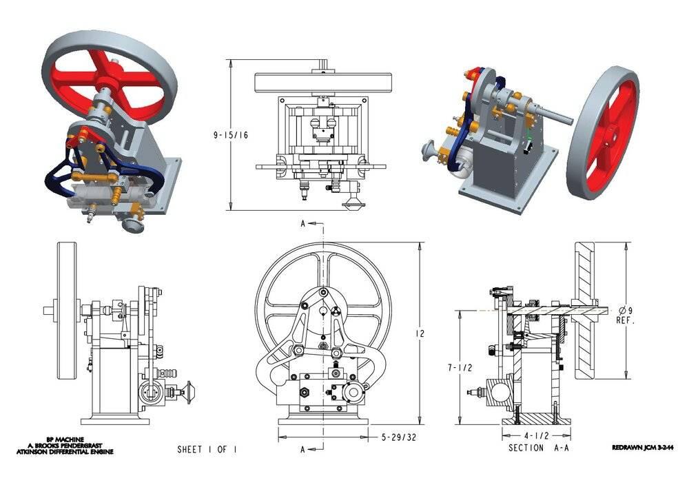 atkinson-ENGINE.jpg