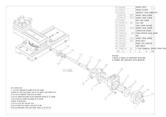 C4 DRCD-1.jpg