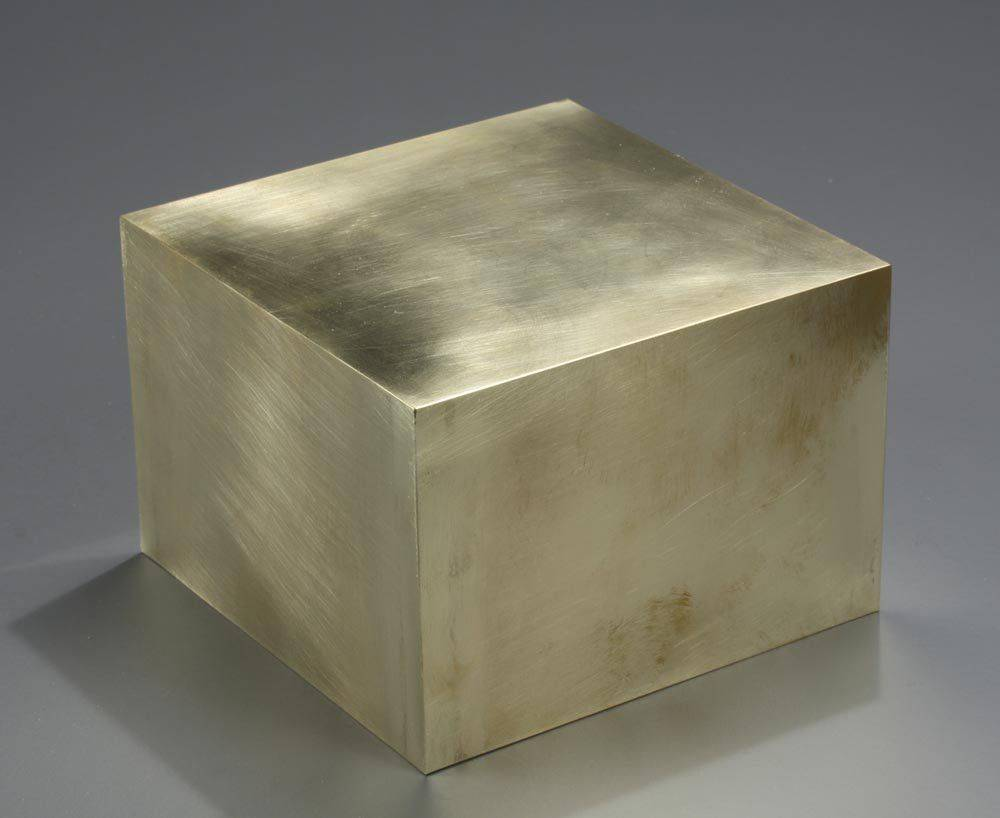 Cube-exterieur.jpg