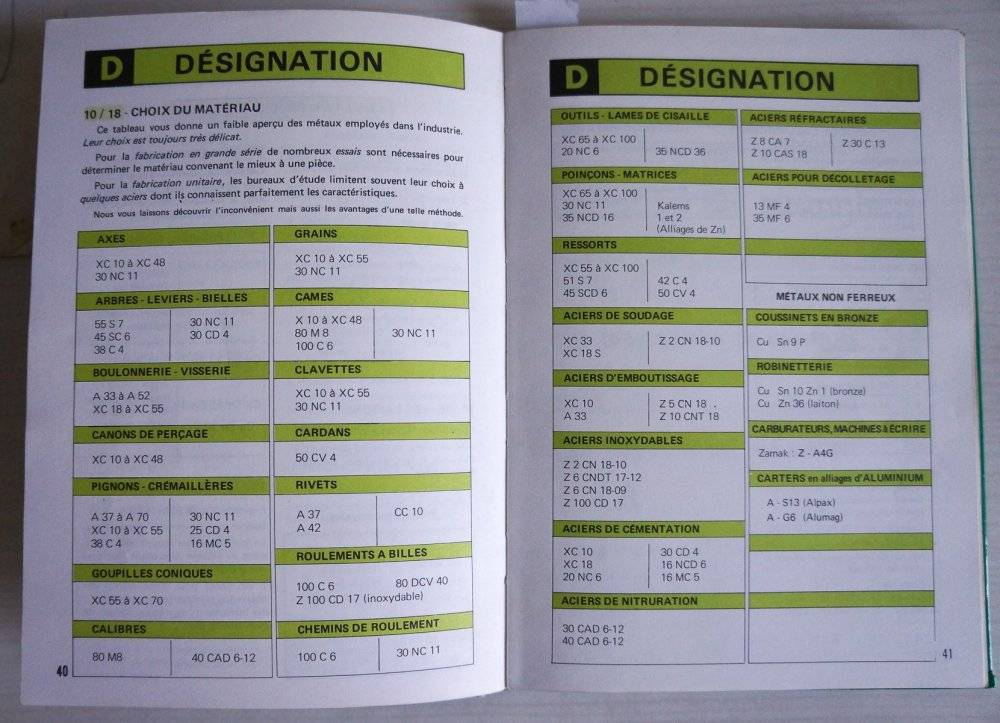 DSC02197-2.jpg