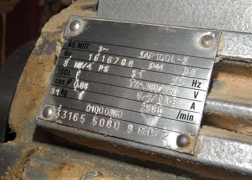DSCN2943.JPG