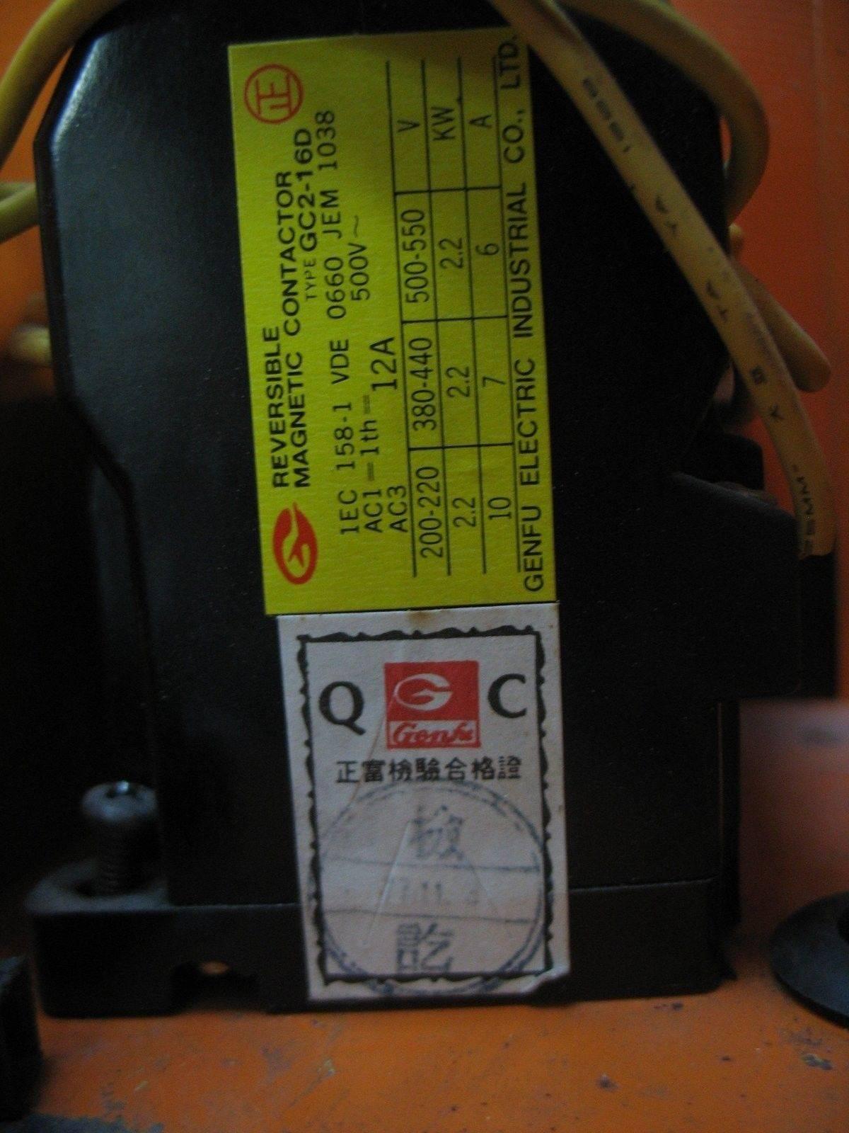 electricité 006.jpg