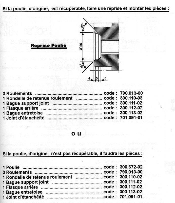 F51_Poulie2.jpg
