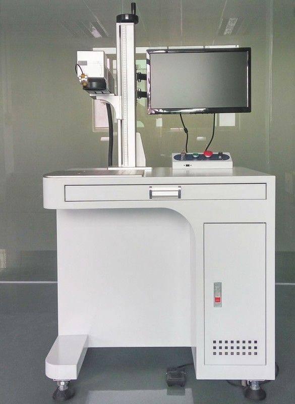 Gravure laser fibre 20w.jpg