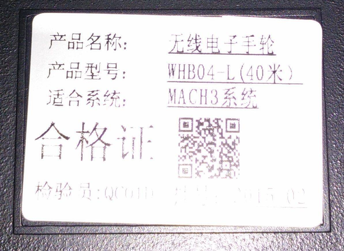 IMG_20170103_175151.jpg