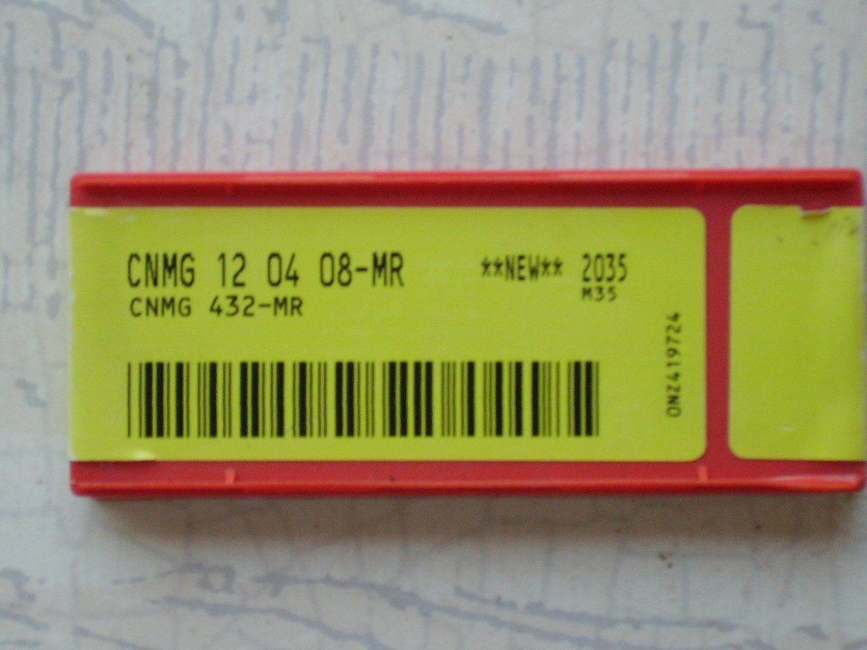 IMGP0192.JPG