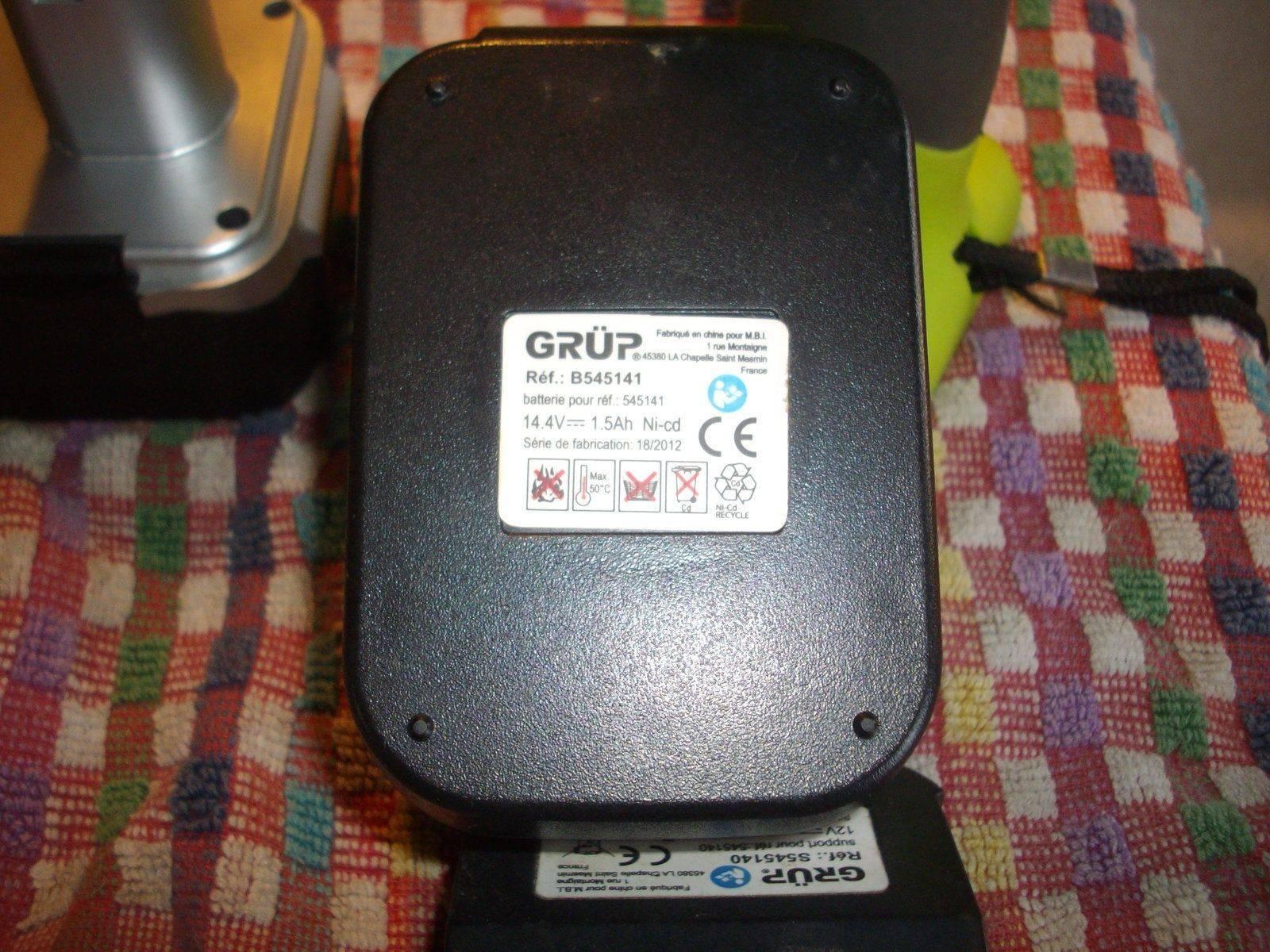 IMGP6498.JPG