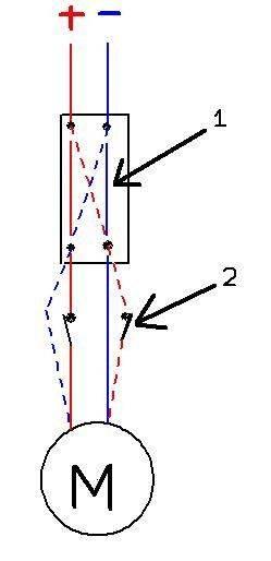 inversion moteur.JPG