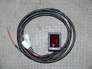 IRE 1250B.jpg