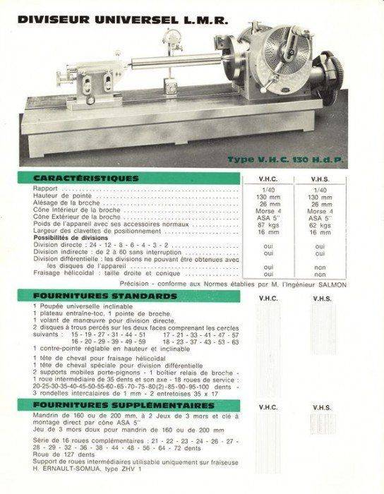 LMR VHC 130.jpg