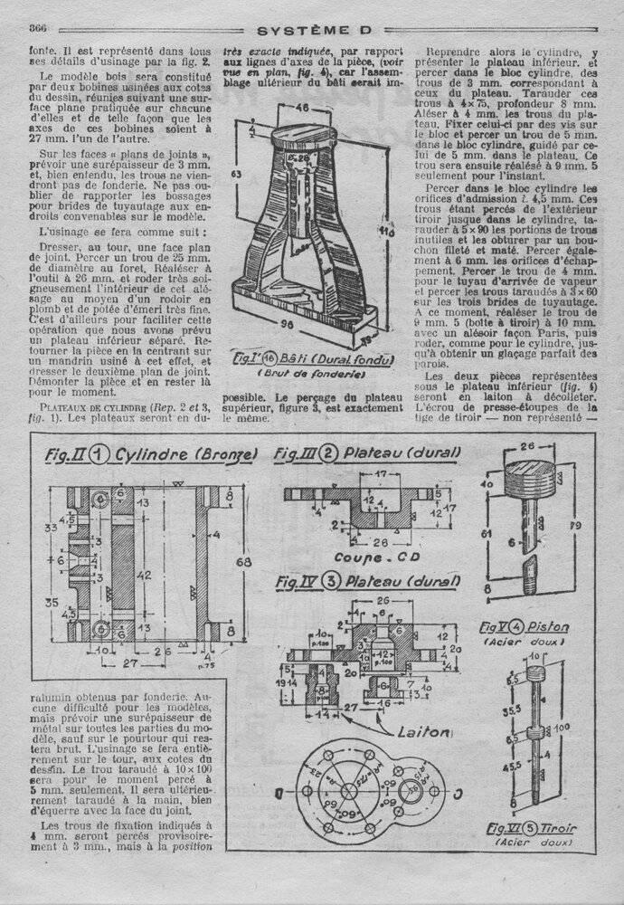 machine-vap-1-20cv-2.JPG