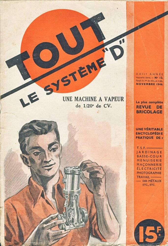 machine-vap-1-20cv-couv.JPG