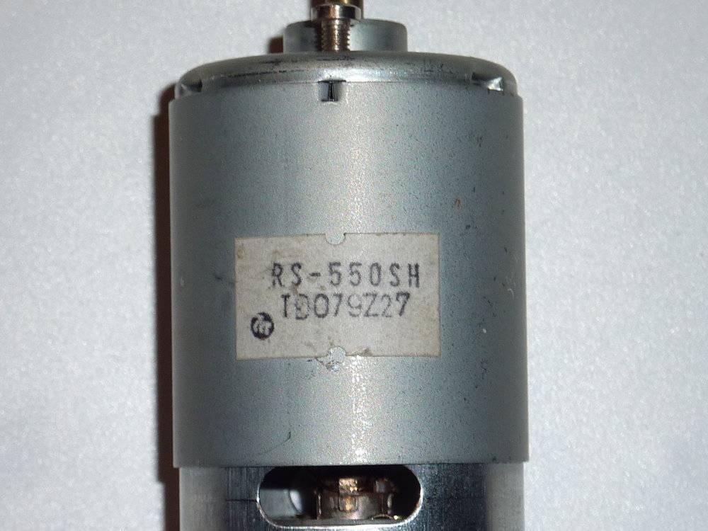 moteur 12v dupré.JPG