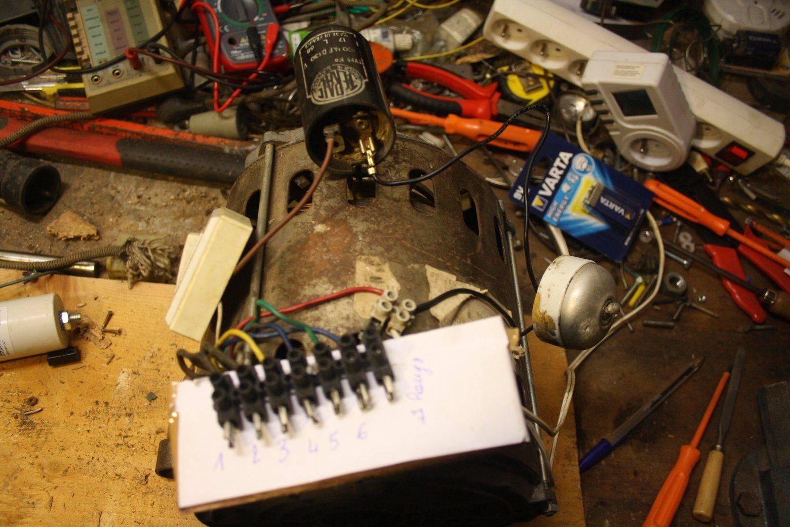 moteur 2 (6).JPG