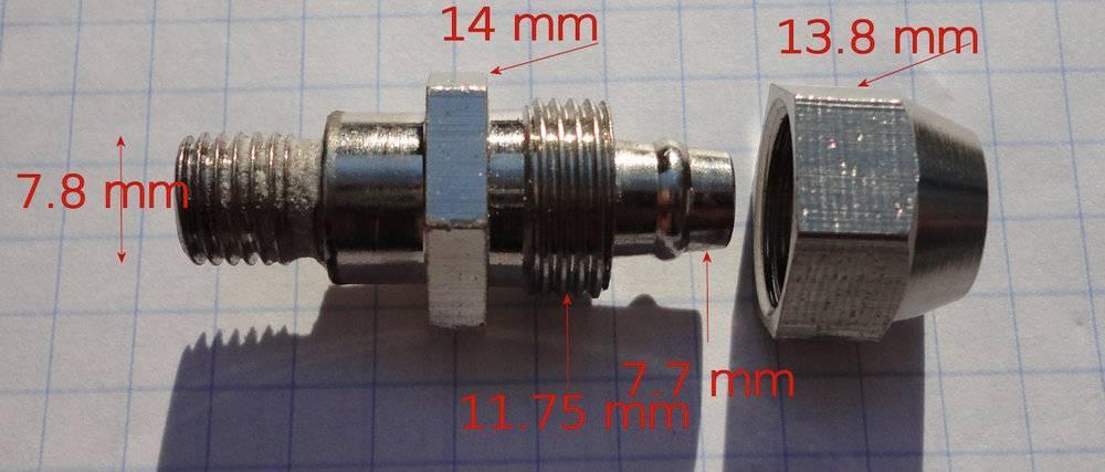 Nozzle-50.jpg