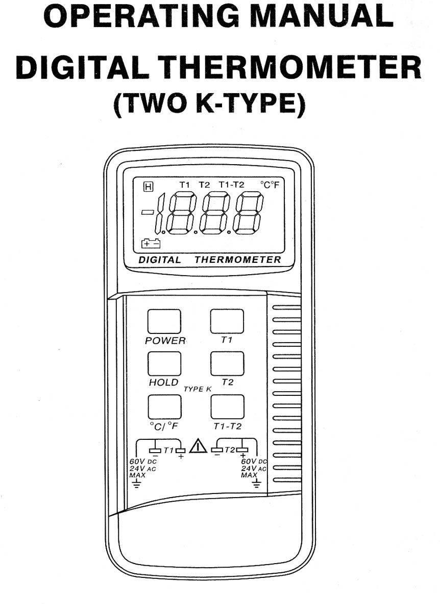 OP Manual 1 .jpg