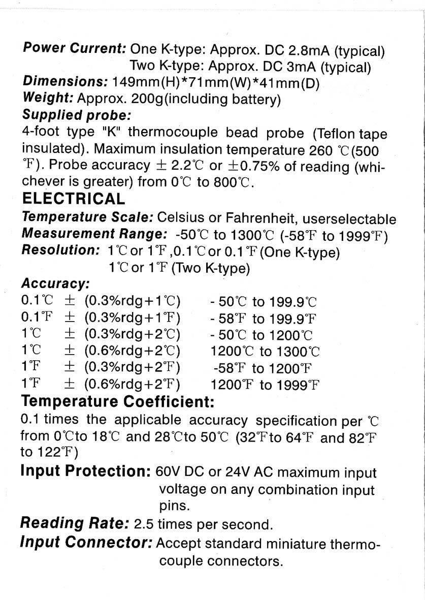 OP manual P2 .jpg