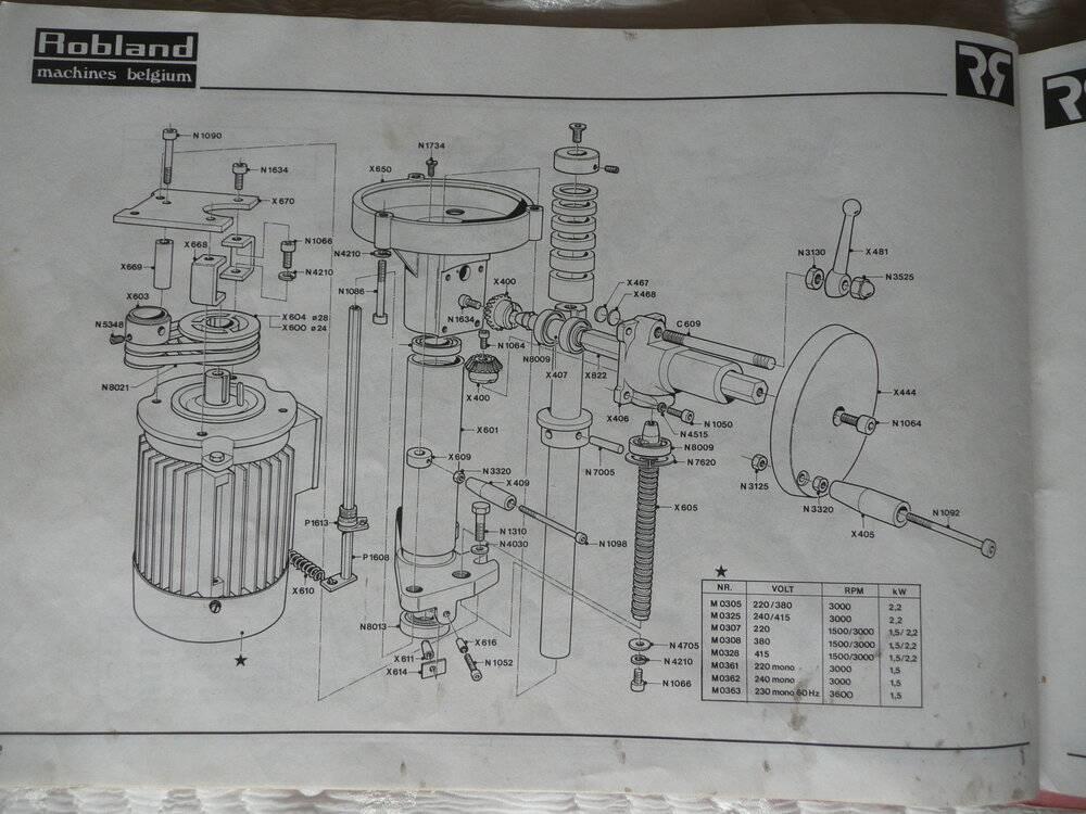 P1110463.JPG