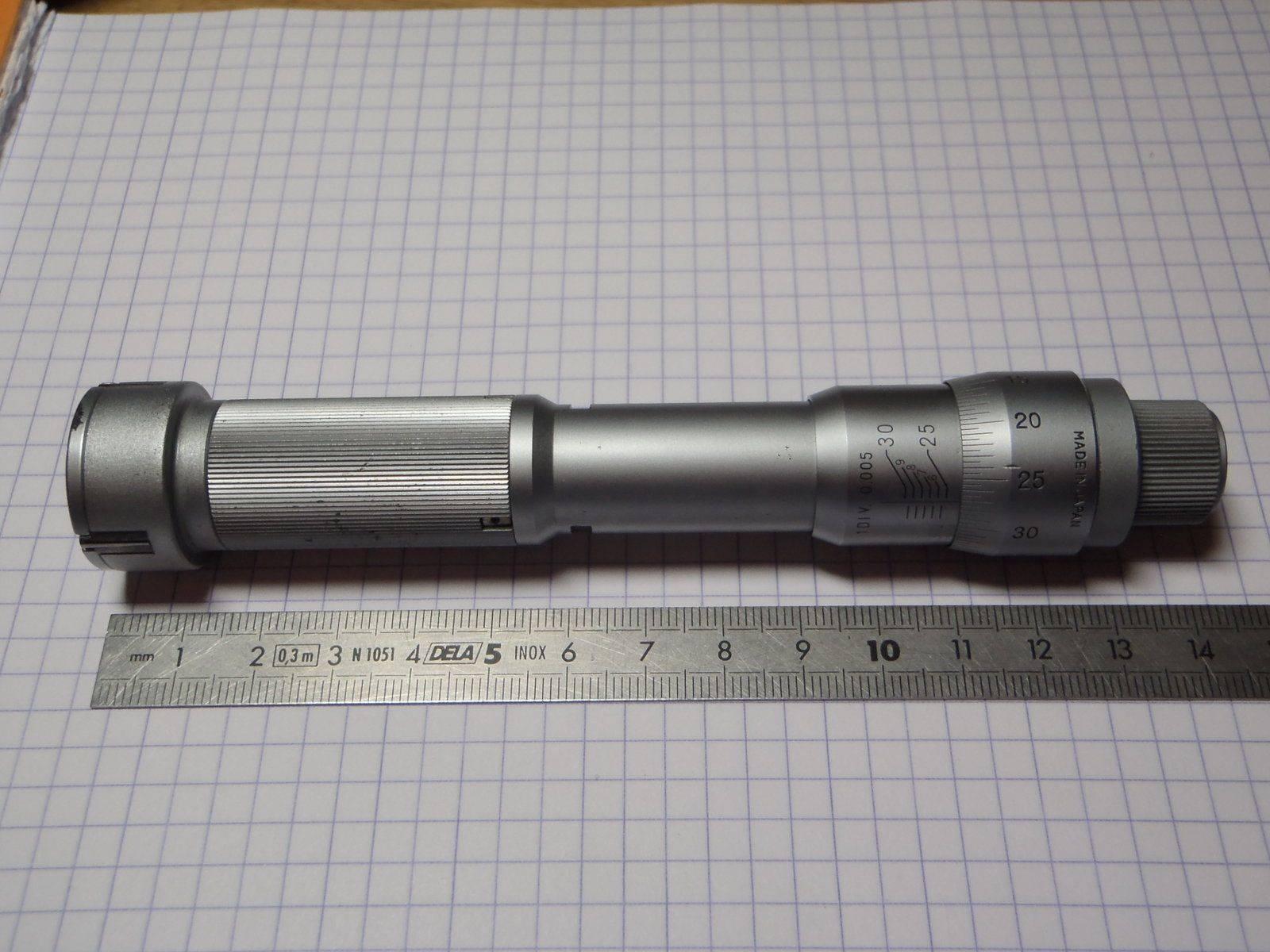 P3120007.JPG