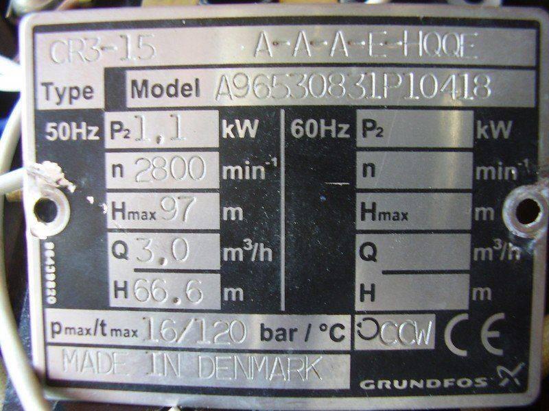P8080138 (Copier).JPG