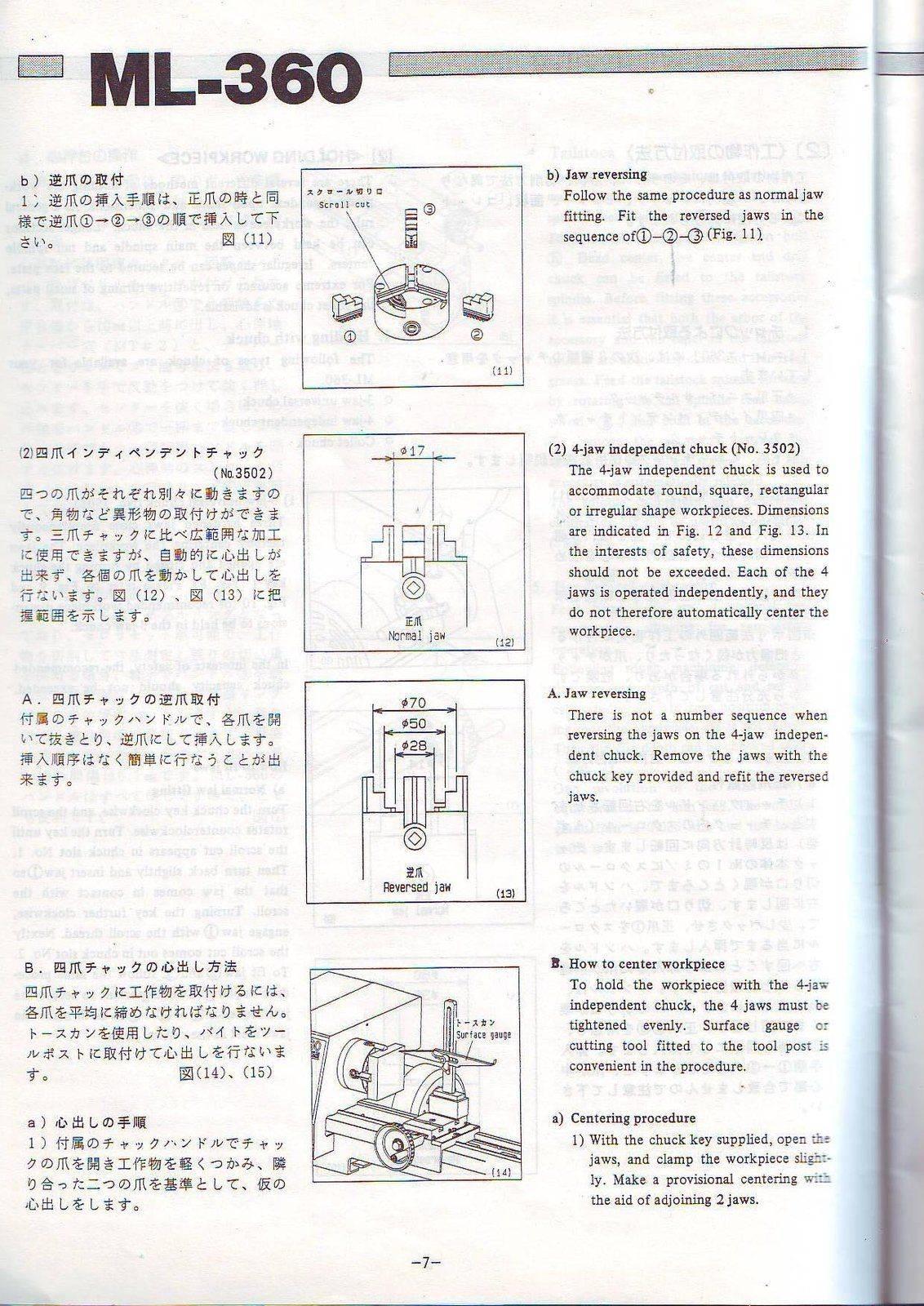 page7jpg.jpg