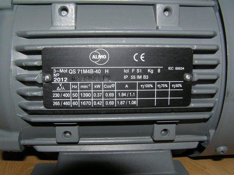 PC020559.jpg