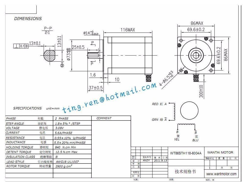plan moteur nema34.JPG