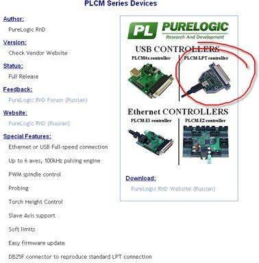 plug-01.jpg