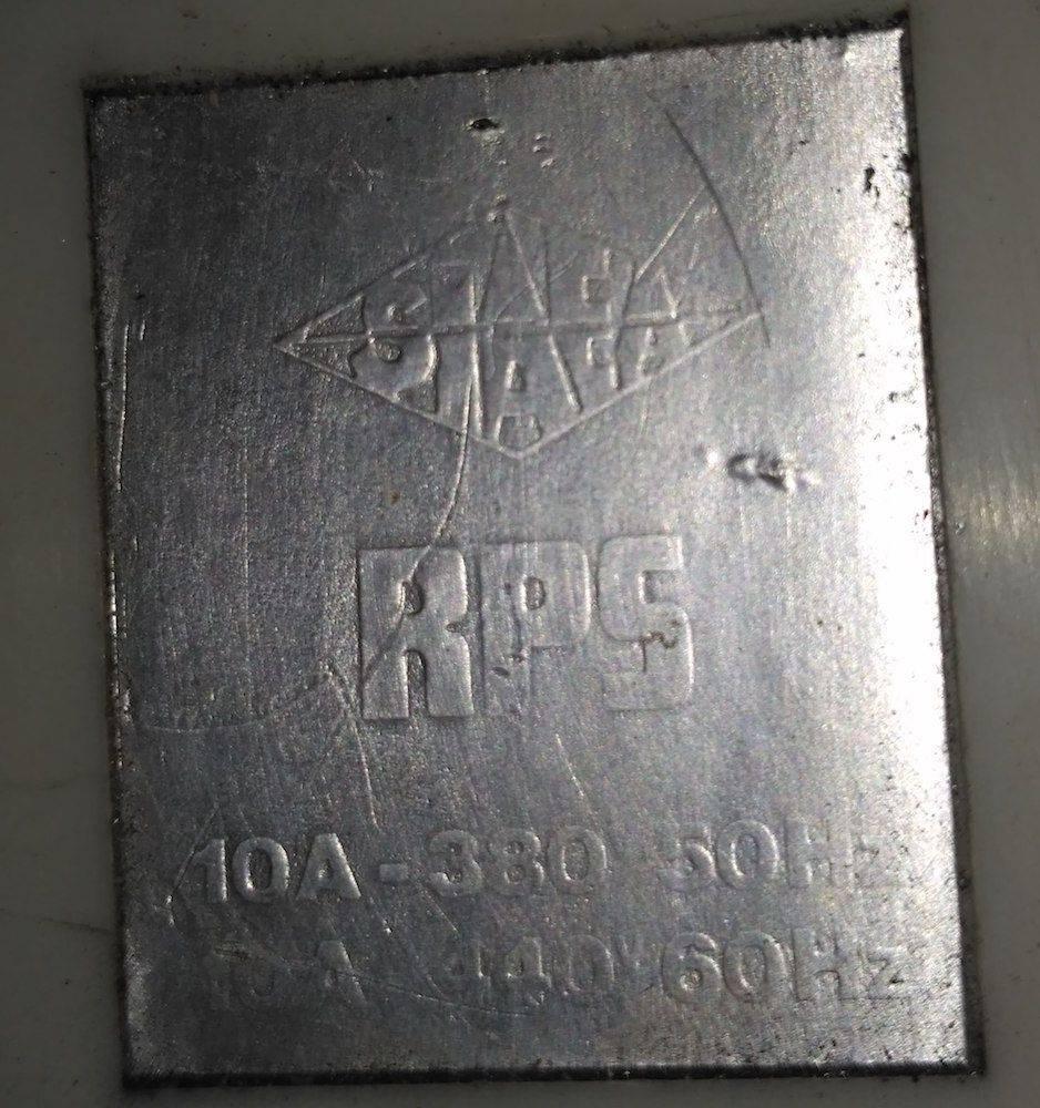 Pressostat_plaque.jpg