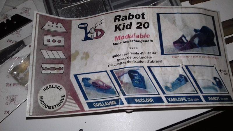 rabot 1.jpg