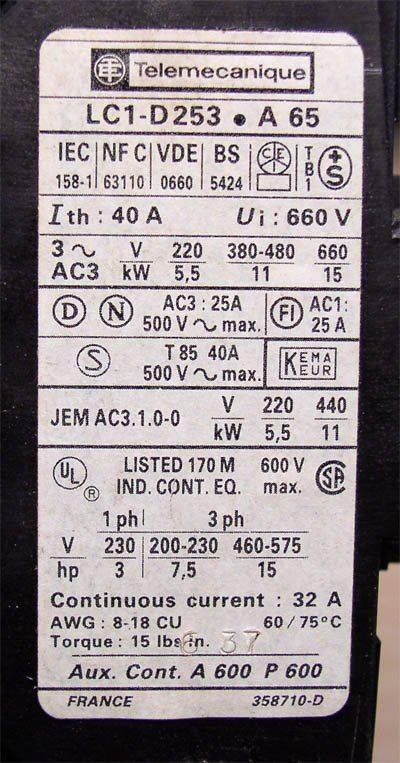 relais telemeca 4.jpg
