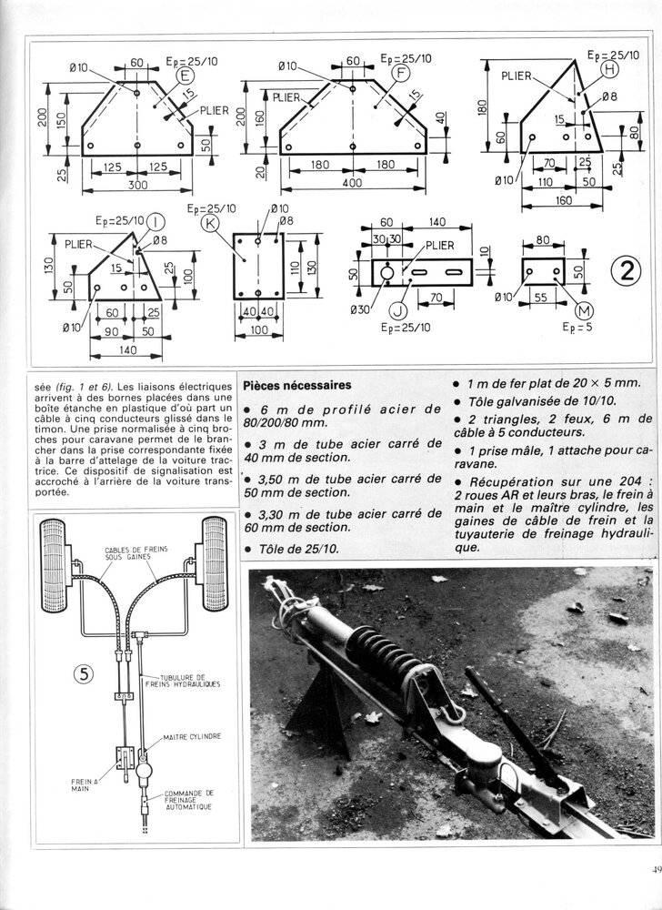 rem-2.JPG