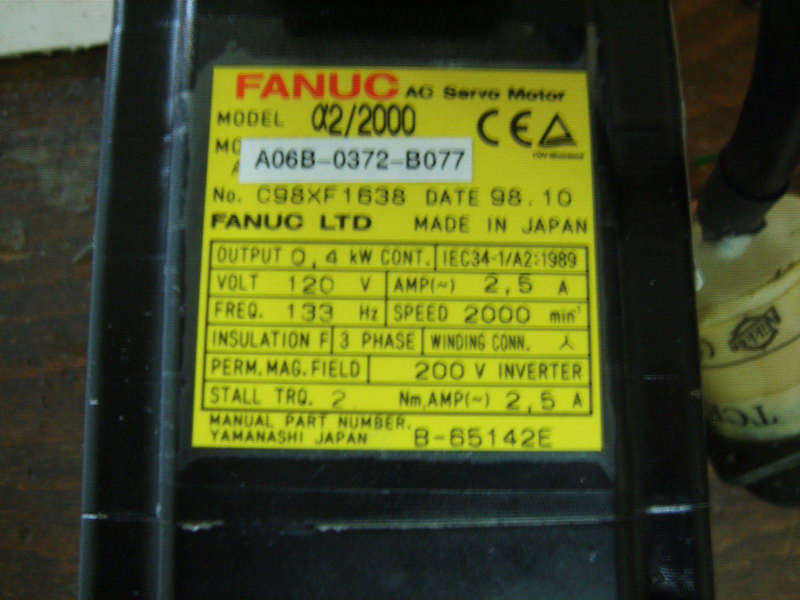 S8005639.JPG
