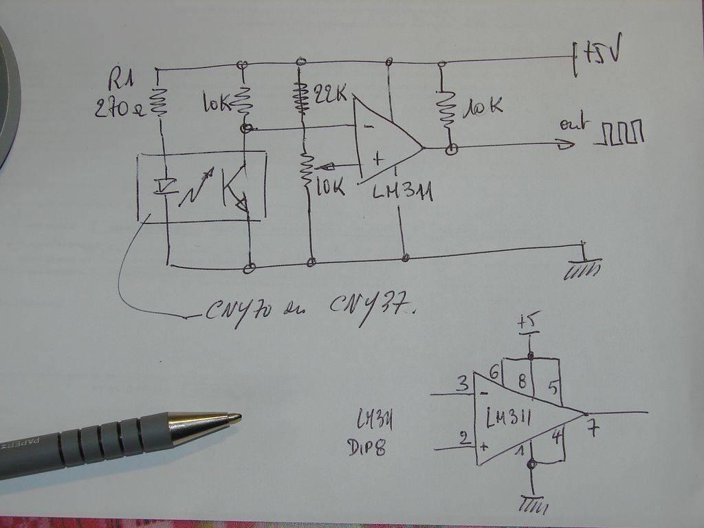 schema2 [1280x768].JPG