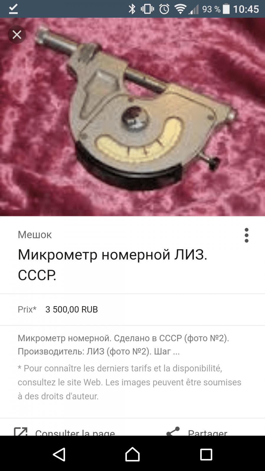 Screenshot_20170808-104555.png