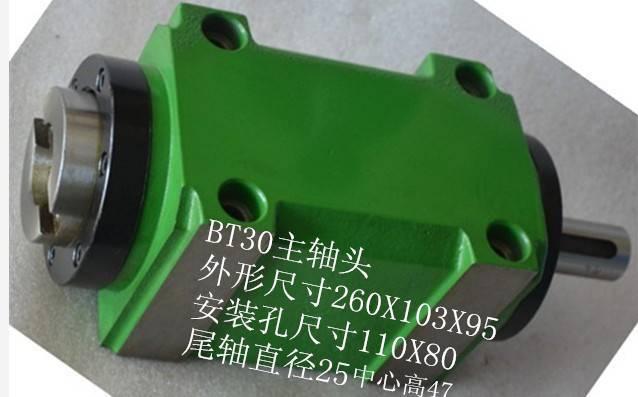 -tool-accessories-drill-cutting-power-head-milling.jpg