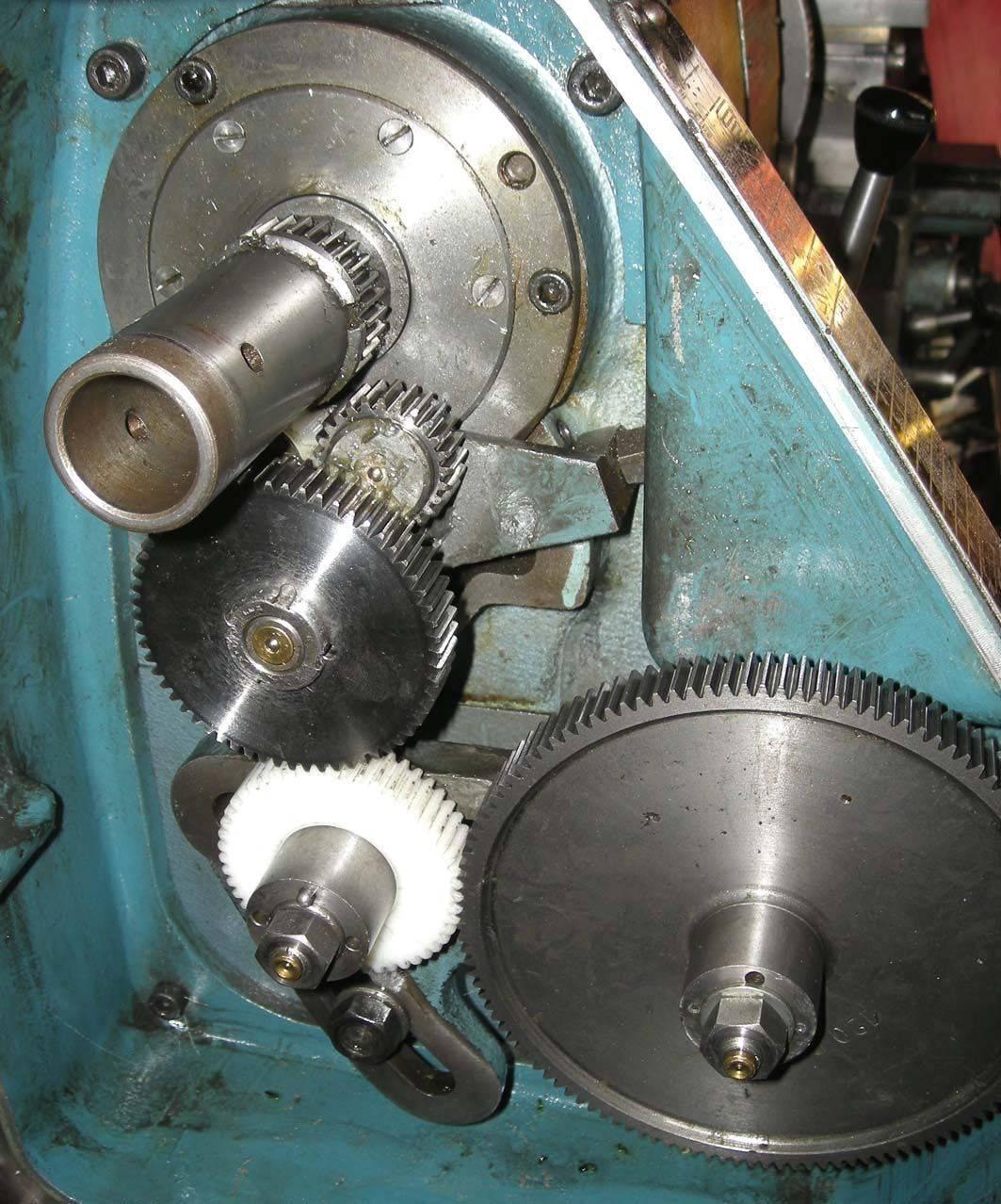 transmission AR 2.jpg