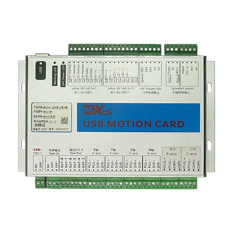 usb motion card.jpg