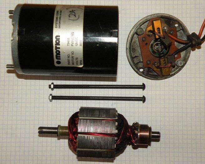 UVL600_moteur_elec.jpg